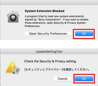 Extension Blocked Notice